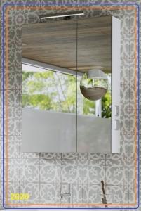 Tboss Mirror Box RECTA fali fürdőszoba szekrény (Elka, Fano, Luna, Milano, Mira, Noto)