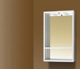 Sanotechnik FANTASY 40 tükör halogénvilágítással fehér
